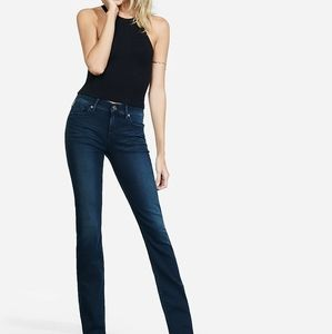 Express Barely Boot Stella jeans Size 4